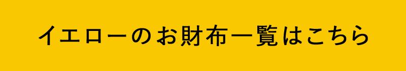 繧、繧ィ繝ュ繝シ縺ョ縺願イ。蟶�荳�隕ァ縺ッ縺薙■繧�
