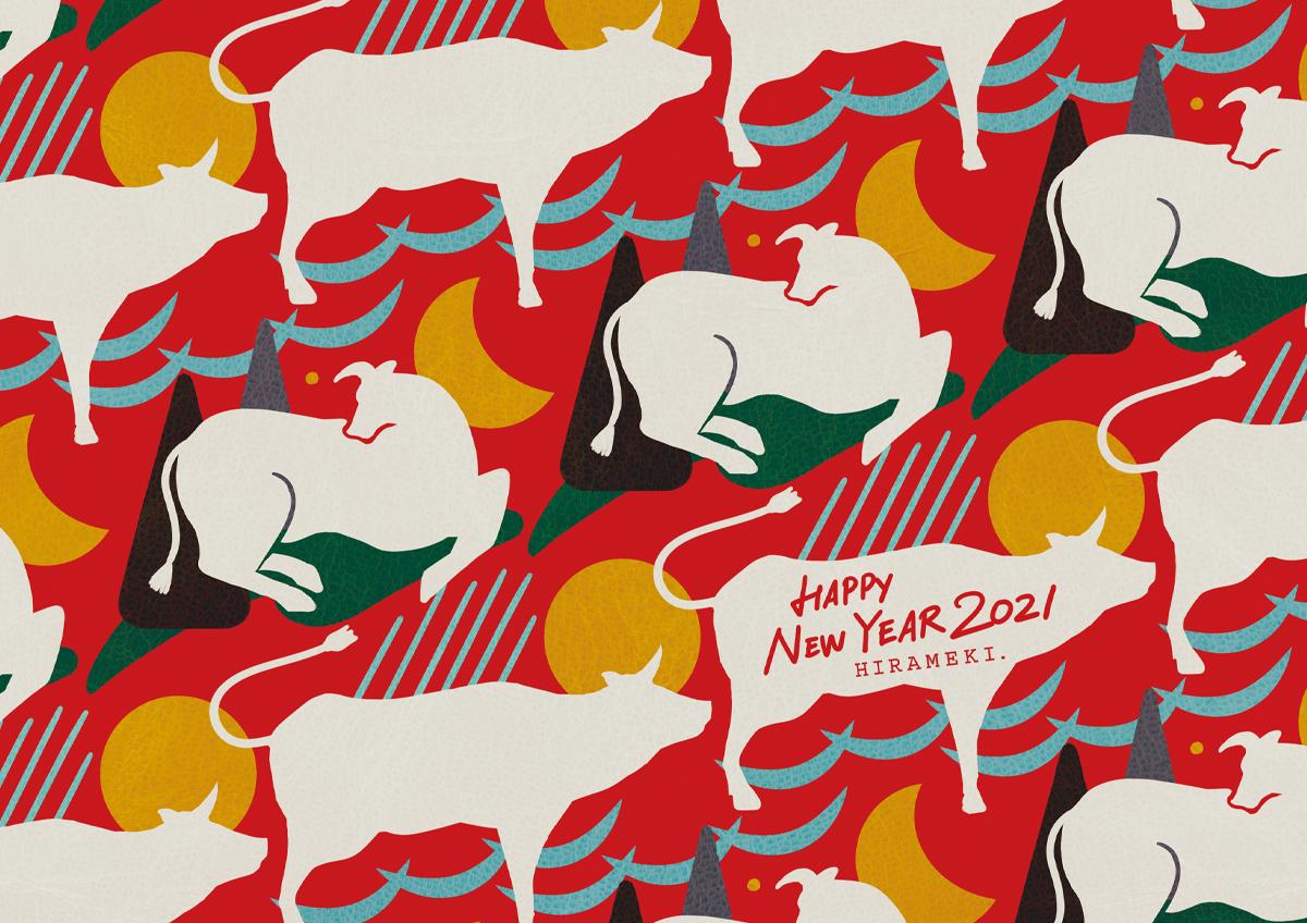 2021蟷エ